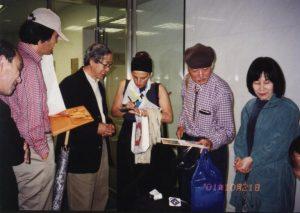 2001 - Japón