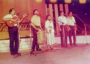 1985 Con el Grupo Vocal Pais en Cosquin